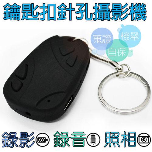MINI後照鏡行車紀錄器 缺點 DV 拍攝錄影音機 _汽車鑰匙圈型(超迷你錄影機)