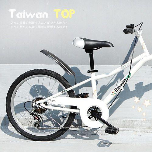 Taiwan TOP SHIMANO 6速 小朋友拉車 拖車 親子互助拖車 可折疊