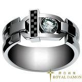 ROYAL DAMON『盡情發光』戒指-大