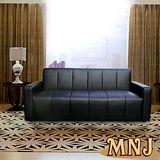 MNJ –可愛家庭沙發3人(黑)