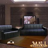 MNJ-可愛家庭沙發2+3人(黑)