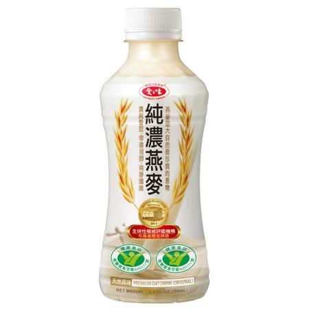 【愛之味】純濃燕麥290ml(24瓶/箱)x3箱