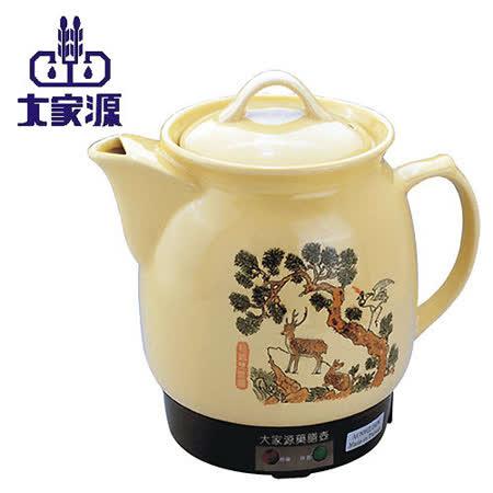 大家源-3.5公升陶瓷藥膳壺(TCY-323)
