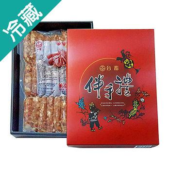 台畜火腿伴手禮香腸禮盒1.1kg