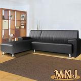 【MNJ】清新簡約L型獨立筒沙發256cm(黑)