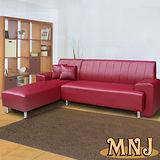 【MNJ】清新簡約L型獨立筒沙發256cm(紅)