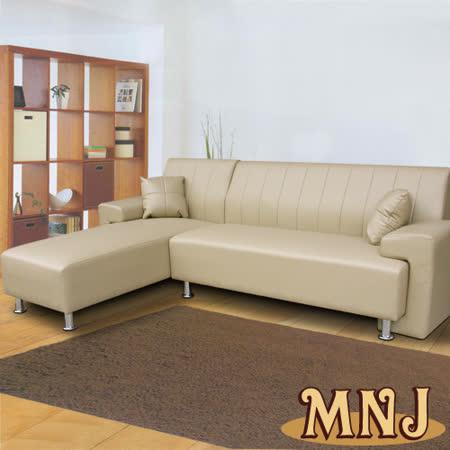 【MNJ】清新簡約L型獨立筒沙發256cm(卡其)
