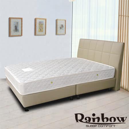 RB-好心情皮(卡其)床架-雙人(不含床墊)
