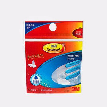 3M極簡型無痕牙刷架