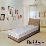 RB-好心情獨立筒皮(咖啡)床組-單人