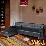 MNJ-寂靜簡約L型沙發286cm(黑/送沙發保養油)