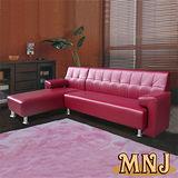 MNJ-寂靜簡約L型沙發286cm(紅/送沙發保養油)