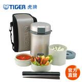 【TIGER虎牌】不鏽鋼保溫飯盒_4碗飯(LWU-B200)