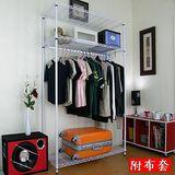 單吊網型衣桿三層[含布套]16色可選-臺灣製造