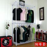 雙吊網型衣桿-三層[含布套]16色可選-臺灣製造45DX90WX180H
