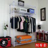 單吊網型衣桿-三層[含布套]16色可選-臺灣製造45DX120WX180H公分