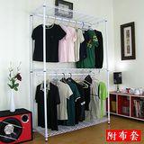 雙吊衣桿三層(含布套16色可選)-臺灣製造45DX120WX180H公分