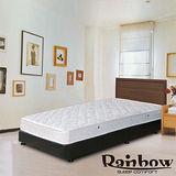 Rb-極簡風格獨立筒(胡桃)床組-單人