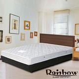 Rb-極簡風格獨立筒(胡桃)床組-雙人