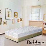 Rb-極簡風格獨立筒(白橡)床組-單人