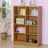 現代八格書櫃/收納櫃