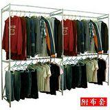 200公分寬(雙桿雙座)吊衣架/吊衣櫥-含布套5色可選-45DX200WX180H/公分-臺灣製造