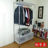 184公分[高]三層[雙抽屜]鍍鉻-吊衣架/吊衣櫥[45DX90WX184H/公分-臺灣製造-含布套16色可選