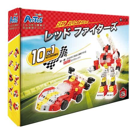 【上誼】《Artec日本彩色積木-變形系列赤色先鋒戰士》