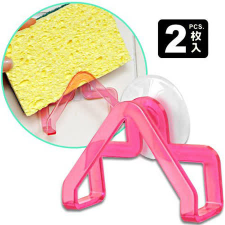 (任選收納299)Wally Fun 洗澡泡棉/洗碗菜瓜布 吸盤式壁掛收納架4入★再加贈吸盤輔助板4片★- NO.545