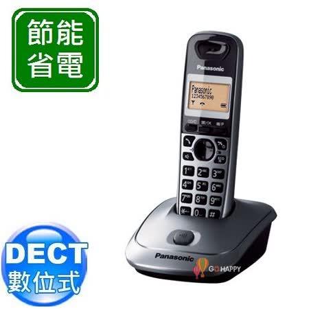 Panasonic ECO DECT 節能數位無線電話 KX-TG2511 (時尚銀)