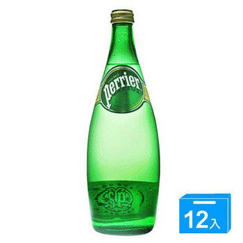 法國沛綠雅Perrier氣泡礦泉水750ml*12入( 箱)