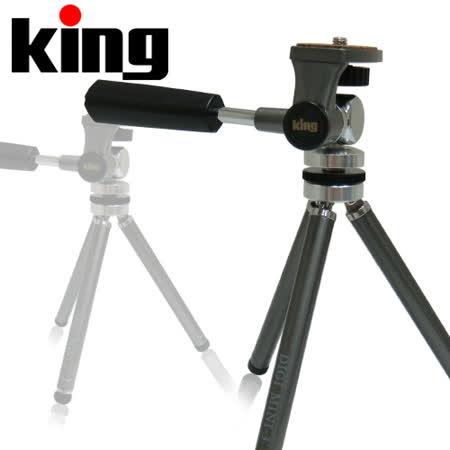 【日本king】mini桌上型3節銅管腳架(鐵灰)