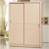 最愛傢俱 《雙子星》白橡 5尺 推拉門衣櫃