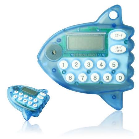 可愛曼波魚造型數位計時器-粉藍色