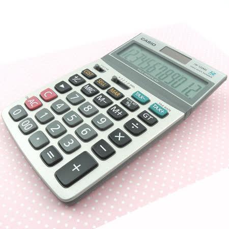【CASIO】卡西歐(精靈)金融稅額計算機AEE-JW120MS