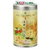 《天仁》凍頂烏龍茶小巧罐100g