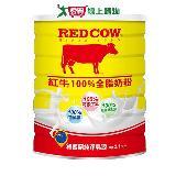 紅RED'S全脂牛奶粉2.3kg