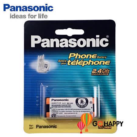Panasonic 國際牌無線電話專用原廠電池(HHR-P105)