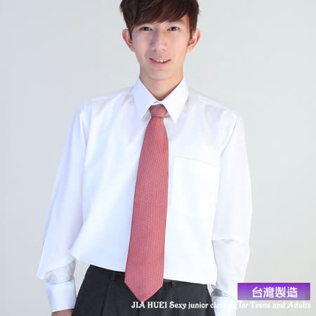 JIA HUEI 長袖柔挺領男仕吸濕排汗襯衫 白色 [台灣製造]