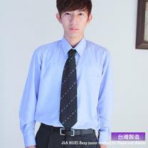 JIA HUEI 長袖柔挺領男仕吸濕排汗襯衫 藍色 [台灣製造]