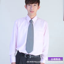 JIA HUEI 長袖柔挺領男仕吸濕排汗襯衫 粉紅色 [台灣製造]