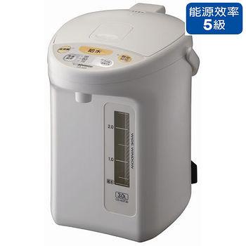 象印3L微電腦保溫熱水瓶CD-XDF30