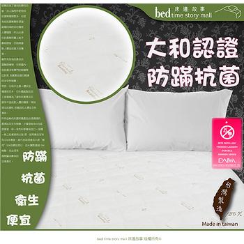 §床邊故事§SEK日本大和防蹣抗菌認證平單保潔墊-單人3尺