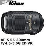 Nikon AF-S DX DX 55-300mm f/4.5-5.6G ED VR鏡頭(平輸).-送保護鏡(58)+LP1拭鏡筆