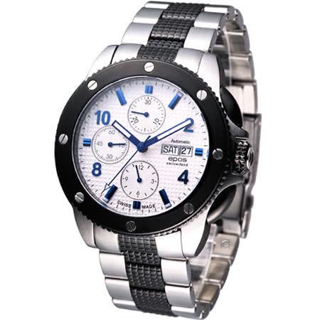 EPOS 旗艦運動時尚 機械錶3388.228.35.50.45白色