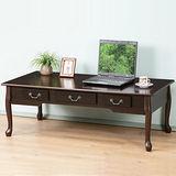 《Homelike》典雅4尺三抽和室書桌(二色可選)