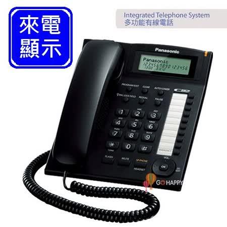 Panasonic 多功能來電顯示有線電話 KX-TS880 (經典黑)