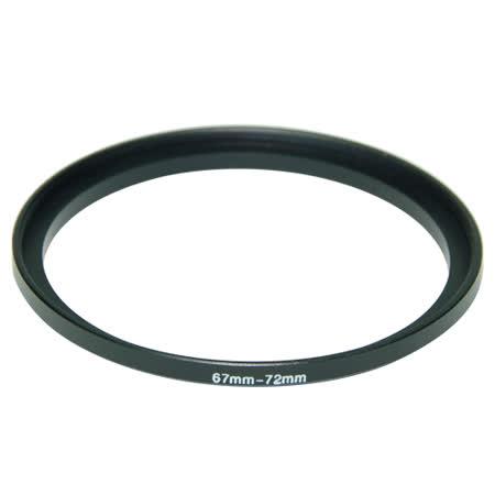 Kamera 佳美能 專業濾鏡轉接環 67mm-72mm 濾鏡轉接環
