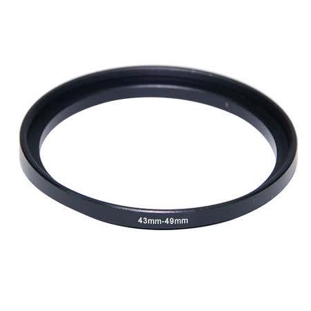 Kamera 佳美能 專業濾鏡轉接環 43mm-49mm 濾鏡轉接環