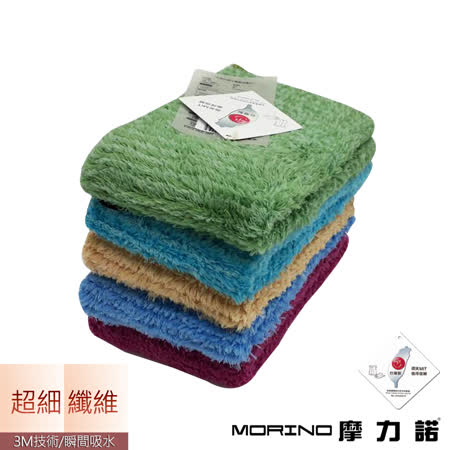 任選【MORINO】超細纖維條紋方巾